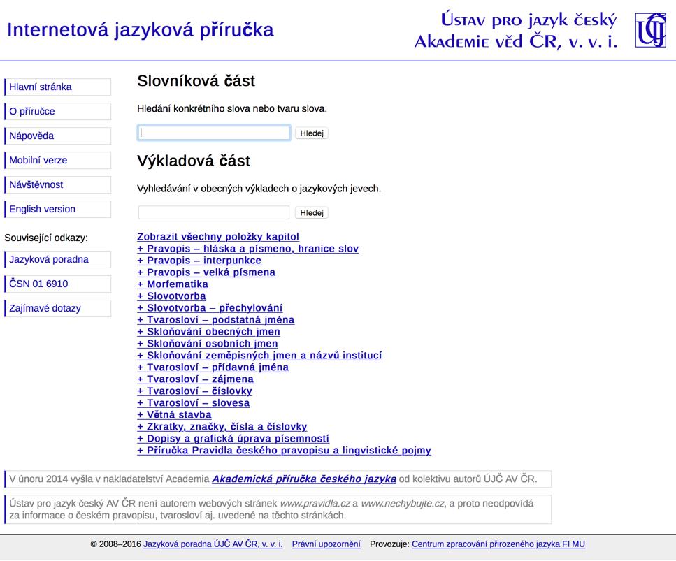 Internetova-_jazykova-_pr-i-ruc-ka
